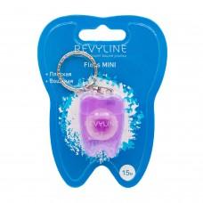 Зубная нить вощеная Revyline floss mini, 15 m
